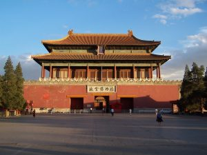 People's Republic of China The Forbidden City