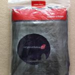 Virgin  Atlantic Upper Class Sleep Suit