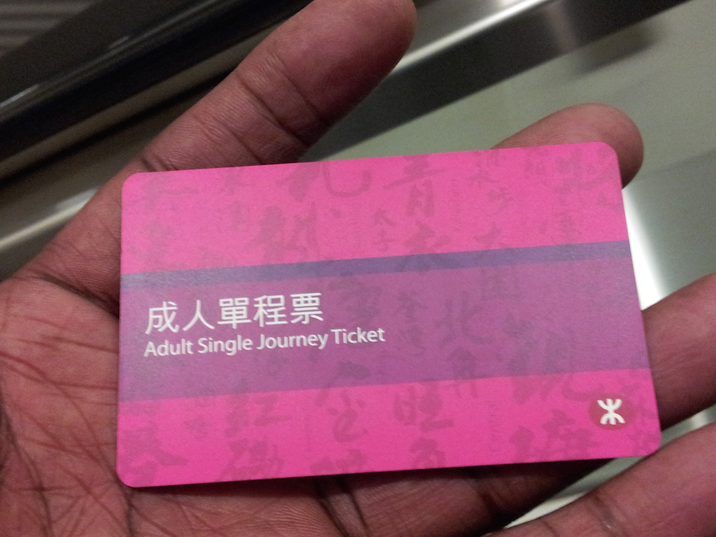 Hong Kong - Getting around - Adult Single Journey Ticket