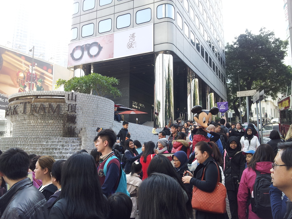 HongKong - The queue for The Peak