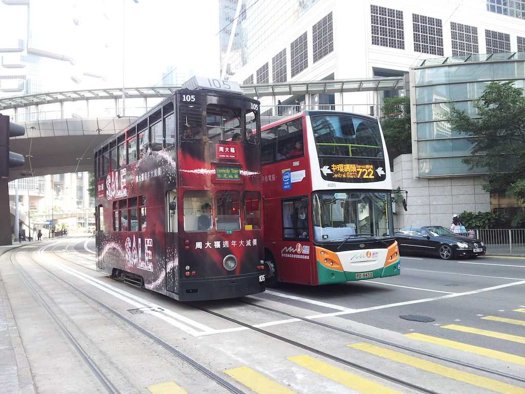 Hong Kong - Two modes of transportation