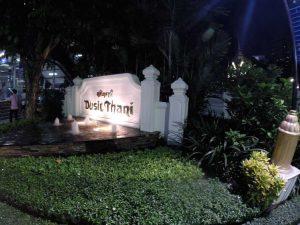 Dusit Thani, Bangkok Thailand