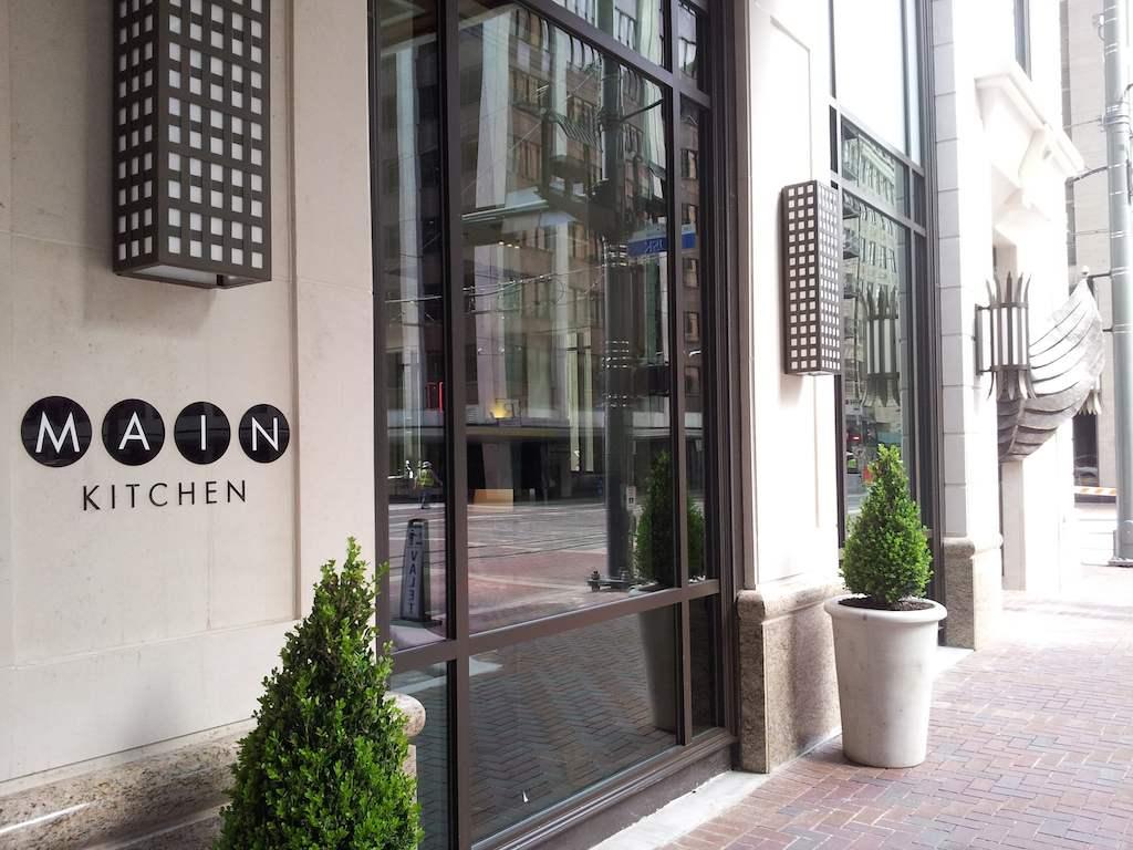 Main Kitchen JW Marriott Houston Downtown