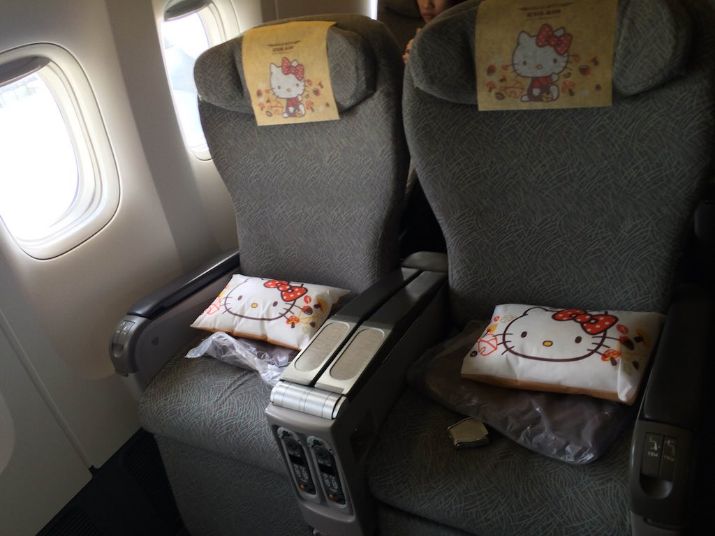 Hello Kitty Eva Air Economy Class Seat