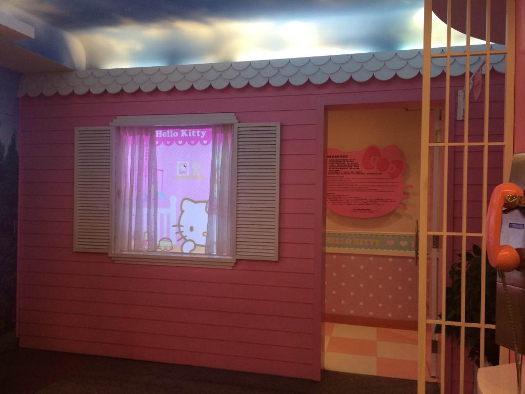 Hello Kitty Eva Air Room
