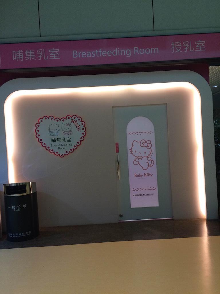 Hello Kitty Eva Air Breast Feeding Room
