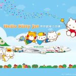 Hello Kitty Eva Air Hello Kitty Magic - Compliments of Eva Air