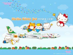 Hello Kitty Eva Air Hello Kitty Magic - Compliments of Eva Air
