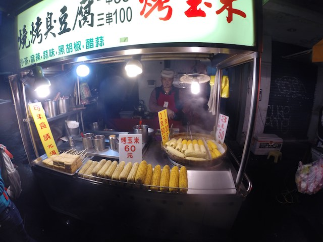 Corn Vendor in Taipei, Taiwan
