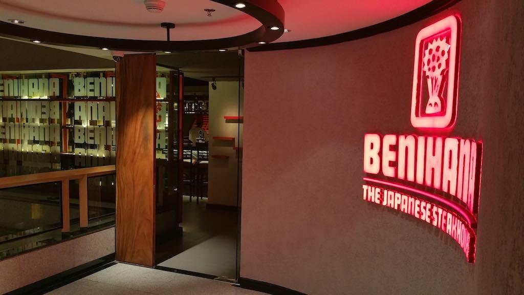 Benihana Japanese Steakhouse Avani ATRIUM Bangkok