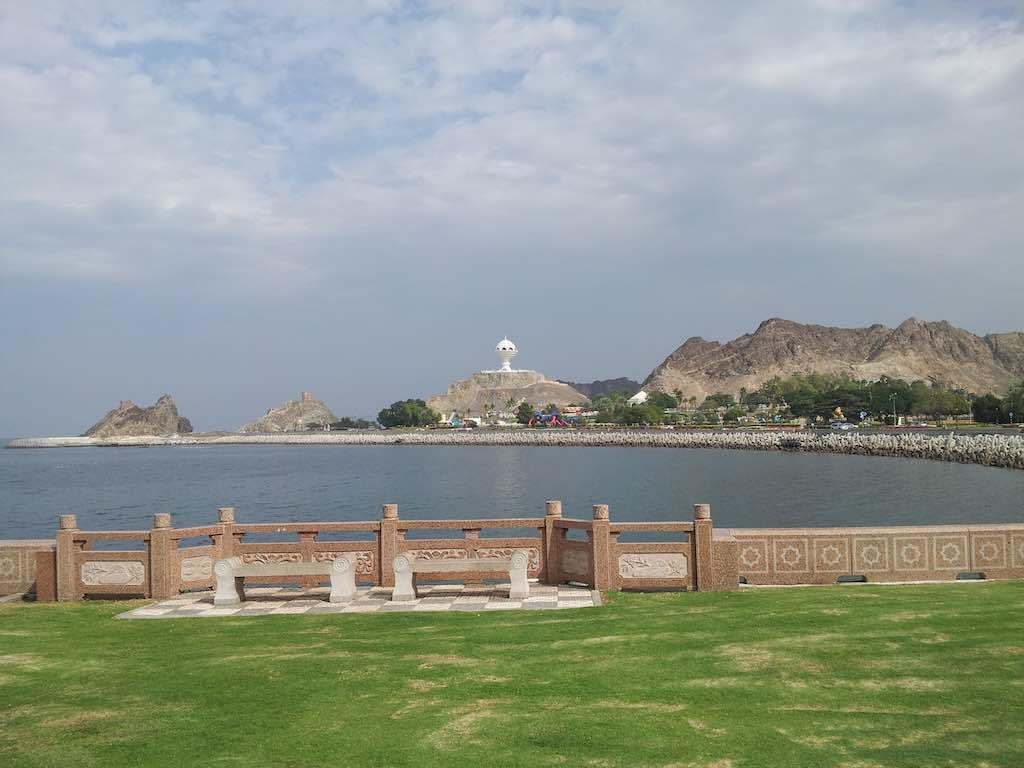 Muscat Oman - Al Riyam Park