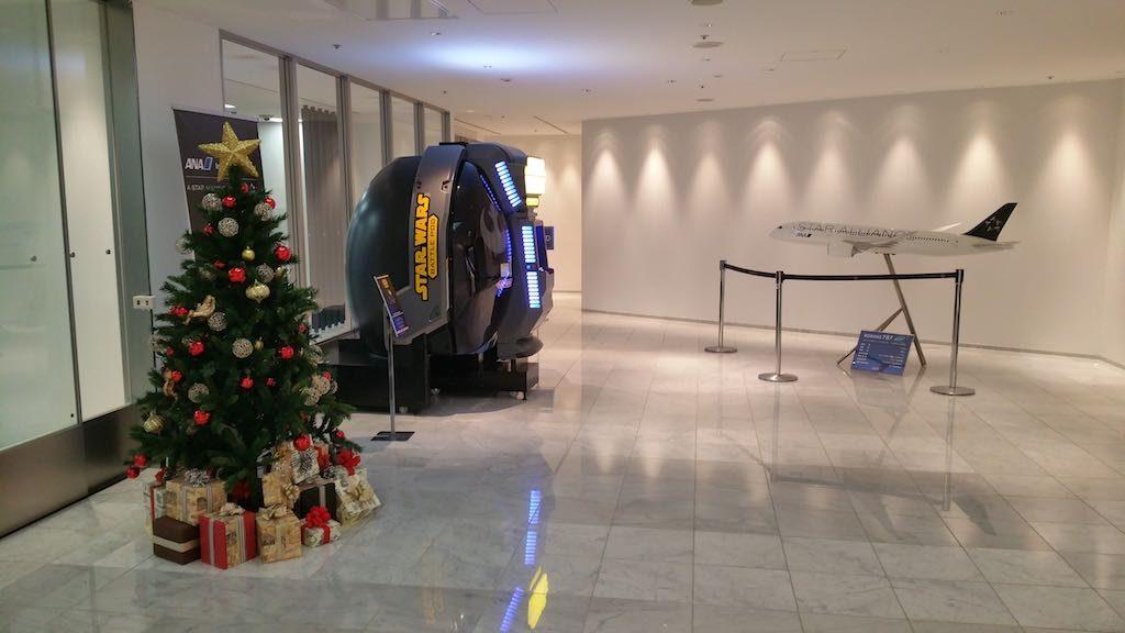 Airport Christmas Trees - Tokyo-Narita (NRT) ANA Lounge