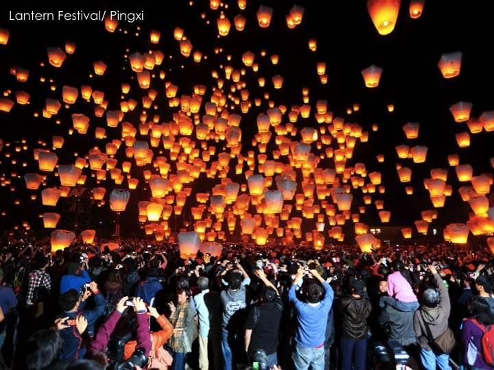 Sky Lantern Festival PingXi