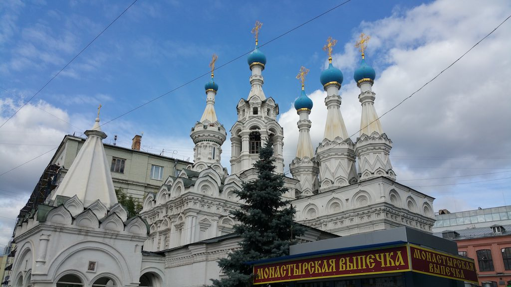 Moscow, Russia - Church of the Nativity