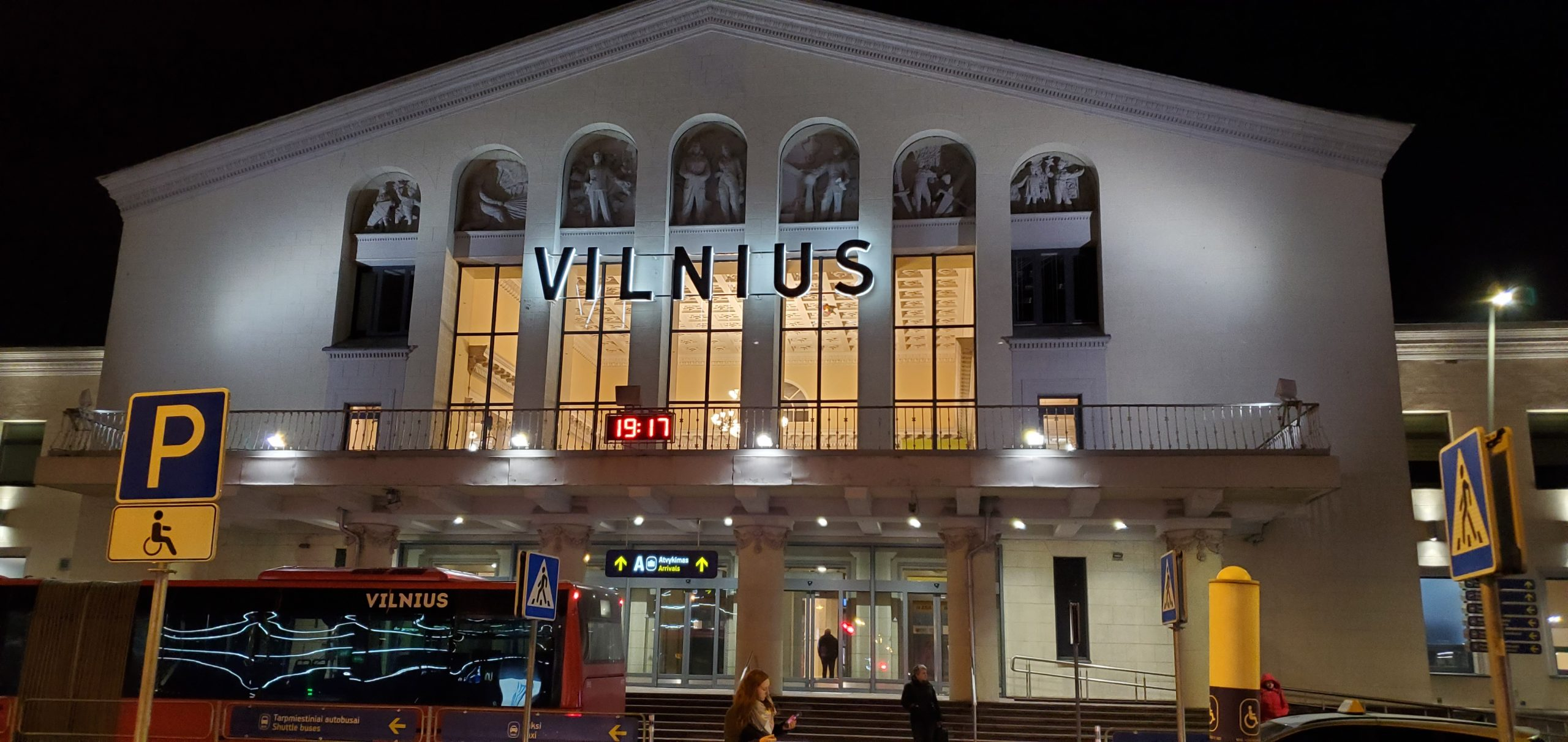 Vilnius Airport Arrivals Hall (VNO)
