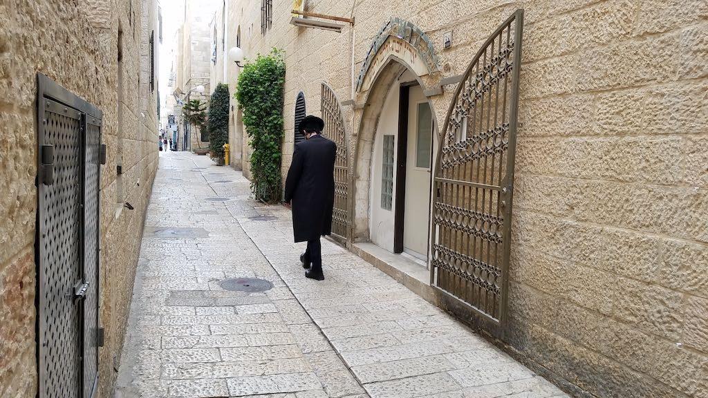 Jerusalem, Israel - Old City Jewish Quarter