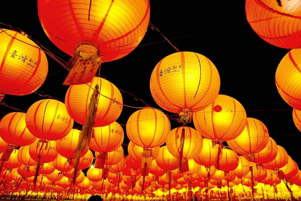 Taiwanese Lantern Festival