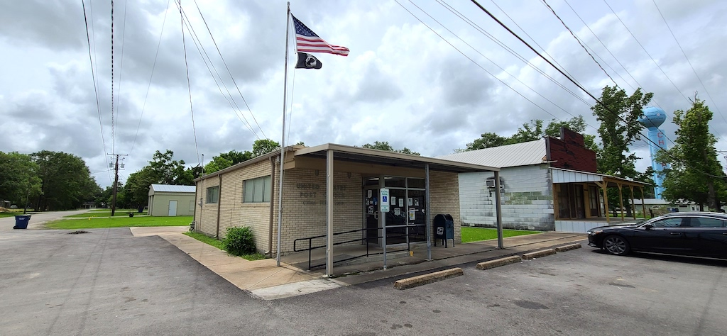 U.S. Post Office in China, Texas