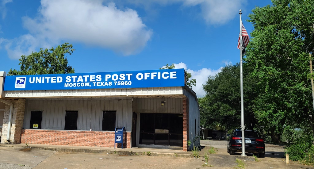 United States Post Office - Moscow, Texas